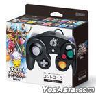 Game Cube Controller (Super Smash Bros. Black) (Japan Version)