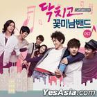 Shut Up Flower Boy Band  OST (tvN TV Drama)