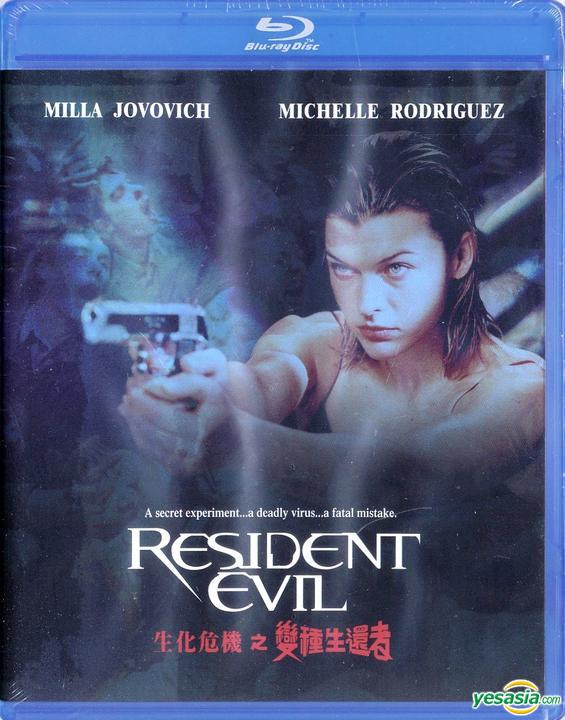 Yesasia Resident Evil 2002 Blu Ray Hong Kong Version Blu
