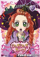 Sugar Sugar Rune Vol.9 (Japan Version)