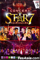 The Star 7 Concert (DVD) (Thailand Version)