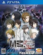 M3 ソノ黒キ鋼 ///MISSION MEMENTO MORI (日本版)