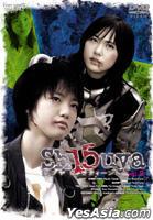 Sh15uya - Shibuya Fifteen Vol. 2 (Japan Version)