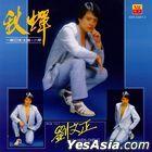Qiu Chan (Malaysia Version)