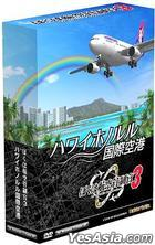 Air Traffic Controller Airport Hero 3 Hawaii Honolulu International Airport (DVD Version) (Japan Version)