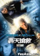 Skin Trade (2014) (DVD) (Hong Kong Version)
