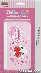 New 3DS LL キャラクターPCカバー ほっぺちゃん (ラブリーピンク) (日本版)
