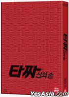 Tazza: The Hidden Card (Blu-ray) (Limited Edition) (Korea Version)