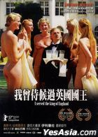 I Served the King of England (2006) (DVD) (Taiwan Version)