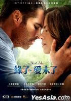 The Best Of Me (2014) (DVD) (Hong Kong Version)