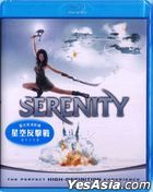 Serenity (2005) (Blu-ray) (Hong Kong Version)