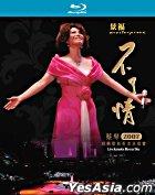 Tsai Chin In Concert Hong Kong 2007 Karaoke (Blu-ray)