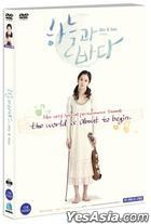 Sky & Sea (DVD) (First Press Limited Edition) (Korea Version)