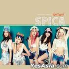 Spica 3rd Digital Single - Tonight (Autographed CD) (Limited Edition) + Earcap + Button Set