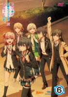 My Youth Romantic Comedy Is Wrong, As I Expected Kan Vol.6 (DVD) (Japan Version)