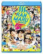 Ranmaru: The Man with the God Tongue (Blu-ray) (Japan Version)