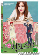 Jinx!!! (DVD) (Korea Version)