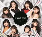 Kagiriaru Moment / Mirror Mirror [Type B] (Normal Edition) (Japan Version)