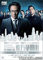 The Trading Floor (2018) (DVD) (Ep. 1-5) (End) (English Subtitled) (Hong Kong Version)