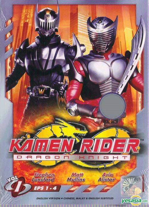 yesasia kamen rider dragon knight dvd vol 1 ep 1 4 english dubbed subtitled malaysia version dvd pmp entertainment m sdn bhd japan movies videos free shipping north america site kamen rider dragon knight dvd vol