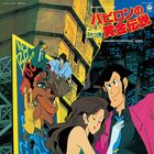 Lupin III Legend of the Gold of Babylon MUSIC FILE [BLU-SPEC CD2](Japan Version)