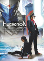 Time Evaluation Tactics Hyperion - The Movie (DVD) (Japan Version)