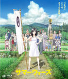 Summer Wars (Blu-ray) (Standard Edition) (日本版)
