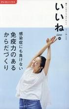 Monthly Cooyon Zoukan 03226-08 2020