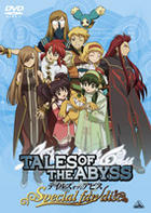 Tales of The Abyss - Special Fan Disc (DVD) (Japan Version)