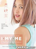 Gui Gui Wu Ying Jie I MY ME EMMA Mi