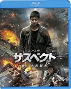 The Suspect (Blu-ray) (Japan Version)