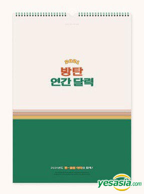 YESASIA: BTS 2021 Wall Calendar PHOTO/POSTER,GROUPS ...
