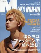 Men's Non-no 18627-07 2020