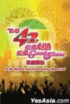 TVB 42nd Anniversary Special (DVD) (TVB Program) (US Version)