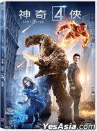 Fantastic Four (2015) (DVD) (Hong Kong Version)