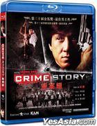 Crime Story (1993) (Blu-ray) (Hong Kong Version)
