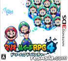 Mario & Luigi RPG 4 Dream Adventure (3DS) (日本版)