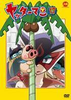 Yattaman 17 (DVD) (Japan Version)