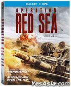 Operation Red Sea (2018) (Blu-ray + DVD) (US Version)