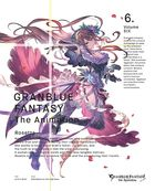 GRANBLUE FANTASY The Animation 6 (DVD) (Limited Edition)(Japan Version)