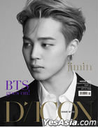 D-icon Issue 10 - BTS goes on (Jimin) (Korean Version)