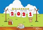 Yajima Maimi (Illustration) 2021 Desktop Calendar (Japan Version)