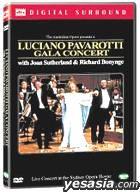 Luciano Pavarotti Gala Concert with Joan Sutherland & Richard Bonynge DTS (Korean Version)
