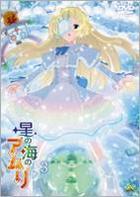 Hoshi no Umi no Amuri (DVD) (Vol.3) (Japan Version)