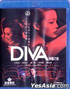 Diva (2012) (Blu-ray) (Hong Kong Version)