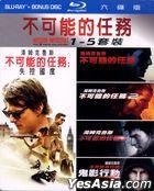 ミッション:インポッシブル 1-5 Movie BD Collection (Blu-ray) (台湾版)