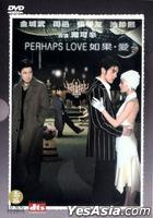Perhaps Love (DVD) (US Version)