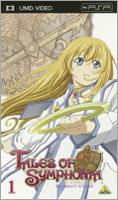 Tales of Symphonia The Animation OVA (UMD) (Vol.1) (Japan Version)