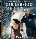 San Andreas (2015) (VCD) (Hong Kong Version)