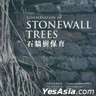 Conservation of Stonewall Trees
